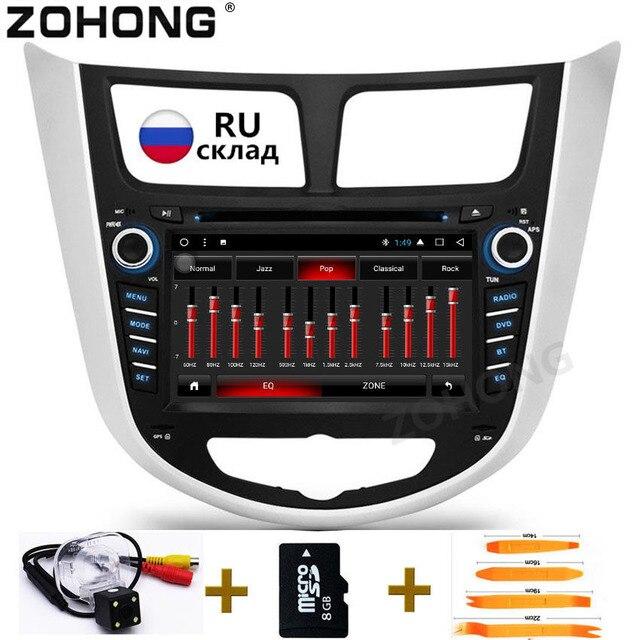 2din アンドロイド 9.0 Ram 2 ギガバイト車 DVD プレーヤーの Gps Solaris ヴァーナアクセント車ラジオビデオプレーヤーナビゲーション autoradio BT WIFI