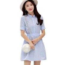 Korean Casual Dress White Blue Stripes