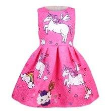 2019 NEW Princess baby Girl Dress kids clothingSummer Wedding Birthday Party Dresses For Girls Children' Costume Prom Designs