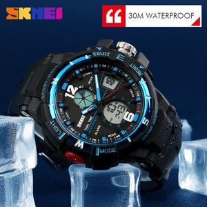 Image 5 - 2019 SKMEI G Style Fashion Digital Watch Mens Sports Watches Army Military Wristwatch Erkek Saat Shock Resist Clock Quartz Watch