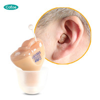 Mini Small inner Ear Invisible Hearing Aids Portable Best Sound Amplifier Adjustable Wireless Hearing Aid for hearing loss