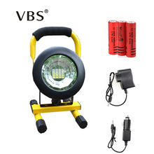 Portable LED Floodlight 30w Spotlight Outdoor Waterproof flood light Rechargeable grassland lamp power by 3×18650 Battery