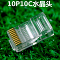 Free shipping 50pcs/packs RJ48 RJ-48 Modular Plug Stranded 10P10C Round Cable Connector