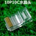 Frete grátis 50 pcs/packs RJ48 RJ-48 Plug Modular Stranded 10P10C Rodada Conector do Cabo