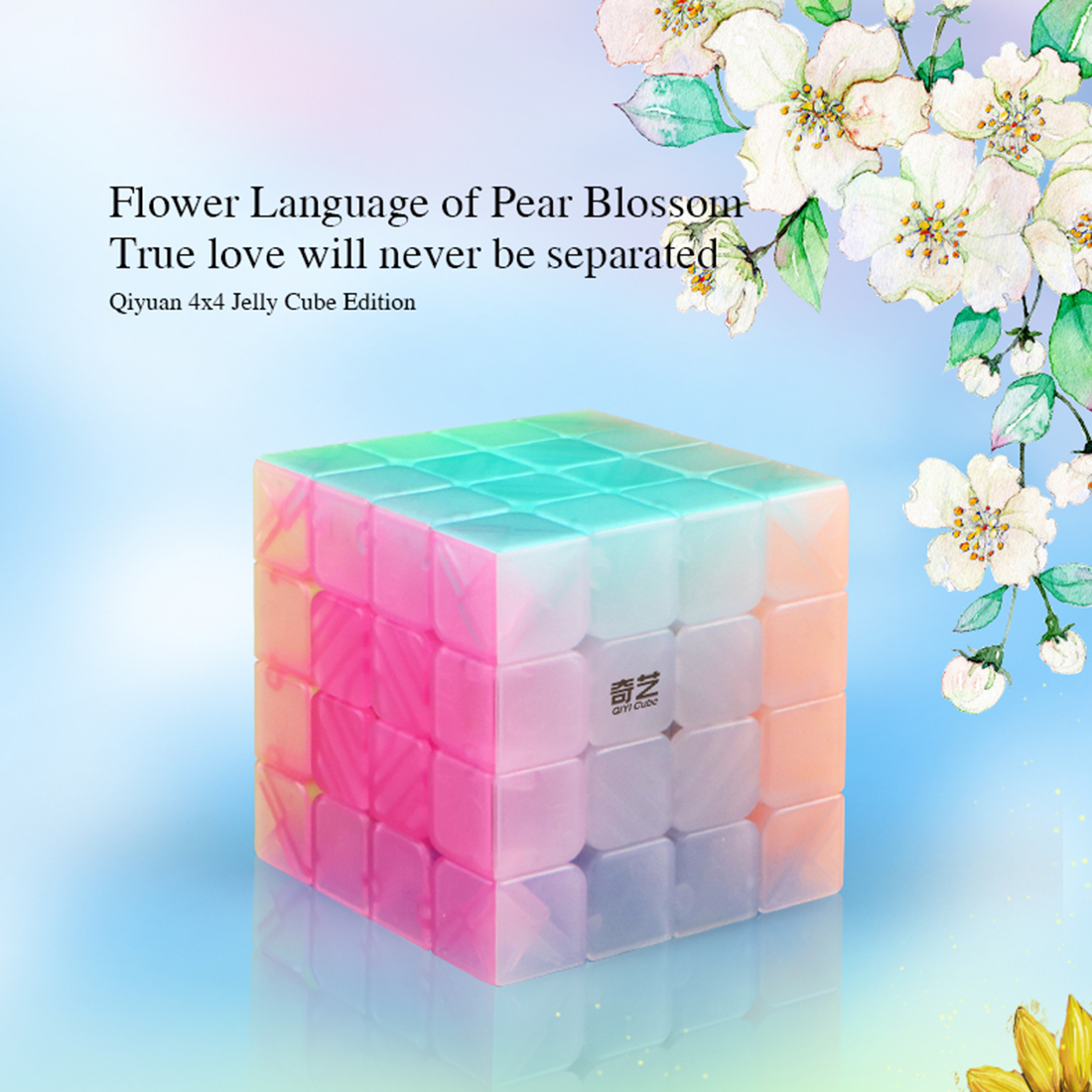 <font><b>Qiyi</b></font> <font><b>Qiyuan</b></font> <font><b>S</b></font> <font><b>4x4</b></font> Anti-POP Magic Cube Educational Toys for Brain Trainning - Jelly Color image