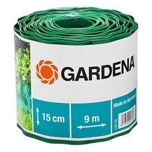 Бордюр GARDENA 00538-2000000 (Длина 9 м, высота 15 см, для обрамления цветочных клумб и газонов, предотвращает проникновение сорняков, материал- пластик)