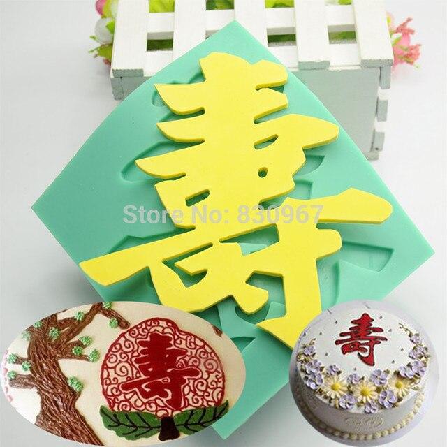 Big Size Chinese Character Shou Longevity Meaning Birthday Cake