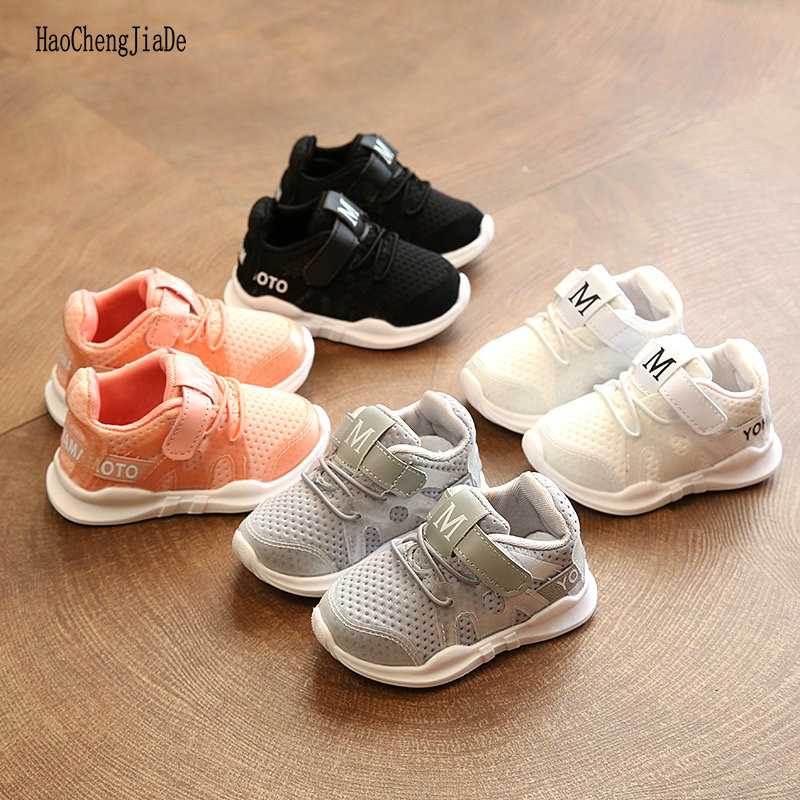 New Spring Fashion Net Breathable Leisure Sports Autumn Running Flexible Shoes For Girls White Shoes For Boys Comfortable ShoesNew Spring Fashion Net Breathable Leisure Sports Autumn Running Flexible Shoes For Girls White Shoes For Boys Comfortable Shoes