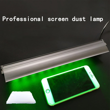 Professional screen dust lamp fingerprint removal gift dust-free cloth suitable for all mobile phones tablets.