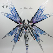 COMIC CLUB IN STOCK DABAN GUNDAM SEED Destiny Model light wing for metal build MB strike freedom toy action figure