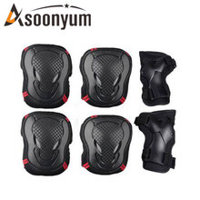 ASOONYUM Adult Skating ProtectiveGear Sets for Elbow Knee Pads Bicycle Skateboard Ice Skating Roller Protector Cotton - Black