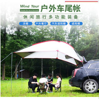 Outdoor portable camper tail account self driving tour barbecue multi person rain proof shade gazebo beach canopy tent canopy