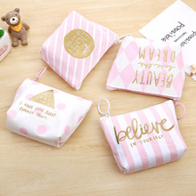 Multifunctional Portable Travel Mini Box Storage Earphone Bag Headphone SD Cosmetic Toiletry bag Pouch Pocket