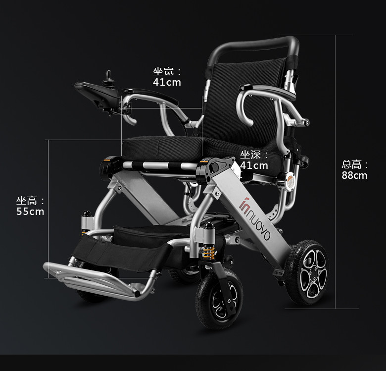 все цены на High quality safety folding portable power electric wheelchair with small wheel онлайн