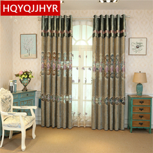 High-grade embroidered villa curtains for Living Room windows classic luxury high-end custom European Bedroom