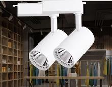 LED Track Light 12W 20W 30W COB Lamp Lights Rail Spotlights Leds Tracking Fixture Spot Reflectors for clothes Store