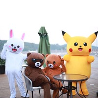 Brown Bear Kani Rabbit Mascot Costumes Cosplay Clothes Easter Christmas Halloween Party Fancy Dress Toys Anime Doll Free Ship