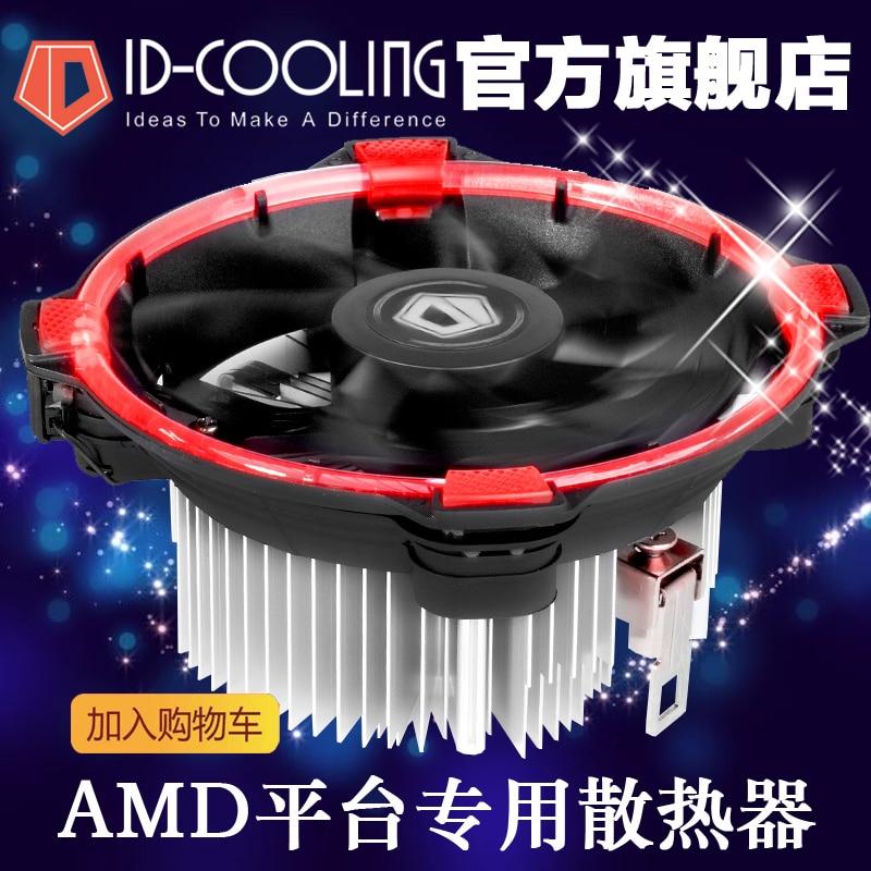ID-COOLING DK03 Desktop Computer CPU Fan Air Cooled Press Mute Eclipse CPU Cooler