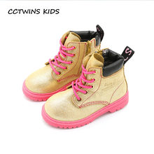 CCTWINS KIDS 2017 Toddler Boy Fashion Martin Boot Children Pu Leather Gold  Ankle Boot Kid All-Match Baby Girl Shallow Boot C1208 83a7518f8690