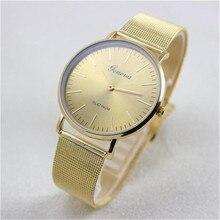 Ladies Clock HOT Geneva Women's Fashion Watch Stainless Steel Band Analog Quartz Wrist Watch Noble Comfortable High Qulity M6