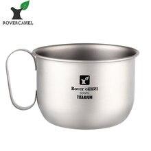 Кофейная кружка rover camel титановая 500 мл чашка для молока
