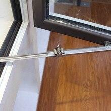2 шт Регулируемая ветровая Скоба из нержавеющей стали для окна, ограничитель окна, оконная стойка