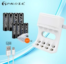 hot deal buy palo new product promotions nc17 aa/aaa usb battery charger for ni-cd ni-mh rechargeable batteries+4pcs aa +4pcs aaa batteries