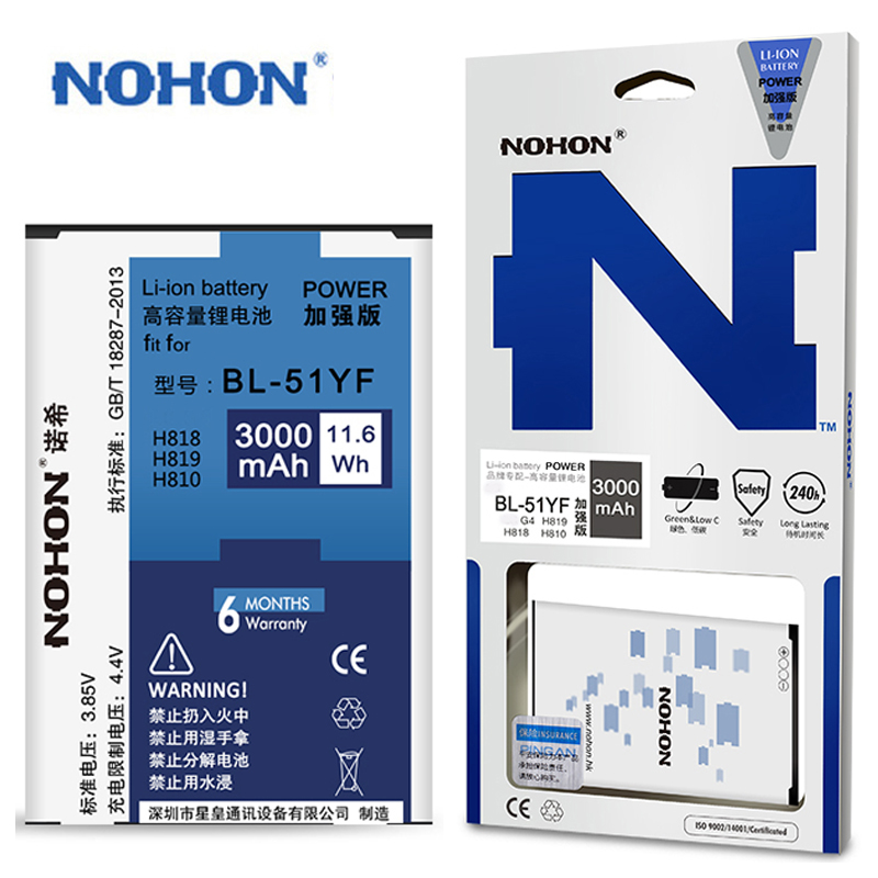 Original NOHON Battery For <font><b>LG</b></font> G4 G3 <font><b>G5</b></font> P880 V10 BL-51YF BL-53YH BL-42D1F BL-53QH BL-45B1F High Real Capacity Replacement <font><b>Bateria</b></font> image