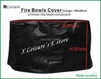 Tamanho grande capa Protetora para Poços do Fogo  Fogo Tigelas  Cestas de Fogo Cover -- 31.5