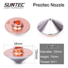 Suntec  Fiber CO2  Laser double layer nozzle Dia.28mm Caliber 0.8-5.0mm  for Precitec WSX Co2 Fiber laser cutting machine цена