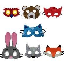 7 упаковок, специальные маски для животных, Детские маски для вечеринки в джунглях, маска лисы, любимая тематика животных, школьные игры, рождественские подарки, детская маска волка