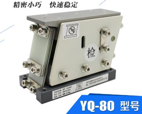 80T Straight Vibration Linear Feeder Direct Vibration Vibrating Disc Feeder Automatic Feeder
