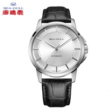 SEA-GULL Business Watches Mens Mechanical Wristwatches 50m Waterproof Leather Valentine Male 819.12.6066