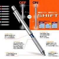 Mitsubishi Uni Shift Mechanical Pencils 0 5mm Retractable Tip Low Gravity Center Graphics Design Pencil M5