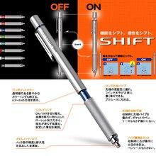 Lifemaster uni Цельнокройное Механические карандаши 0.3/0.4/0.5/0.7/0.9 мм Выдвижной Совет низкий центр тяжести Графика Дизайн M5-1010