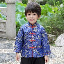 Китайское весеннее праздничное Детское пальто одежда для мальчиков