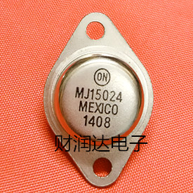 The new MJ15024 iron cap TO-3 spot can be directly shot quality assurance