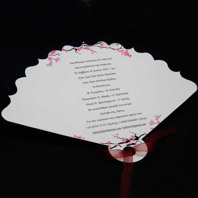 2017 Diy Laser Cut Elegant Fan Wedding Invitation Cards With Free Custom Printing Ribbon 50pcs Lot Shipping