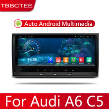 Android 2 Din Car radio Multimedia Video Player auto Stereo GPS MAP For Audi A6 C5 1997~2006 Media Navi Navigation недорого