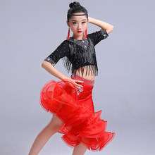f77c21e9c Children's Latin Dance Skirt Performance Dance Wear Kids Fringe Ballroom  Tango Samba Salsa Competition Dresses Party Stage Wear