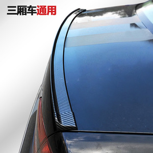 1.5M Car Bumper Strip Carbon Fiber Rubber Rear Spoiler Wingfor fiat punto 500 audi a4 b6 vw mazda 6 ford focus 3 mazda 3 nissan