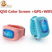 Heißer Q50 Verbesserte Farbe Bildschirm GPS + LBS + WIFI Tracker kinder smart watch gps kinder smartwatch telefon sos voice alarm armbanduhr