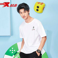 881129019404 Xtep men's knit short sleeved shirt comfortable thin casual trend round neck new short sleeved men t shirt