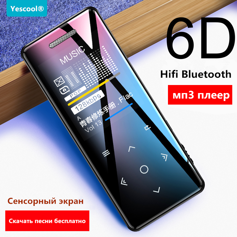 Yescool X5 Bluetooth MP3 musik player hifi sport Flac walkman mit FM voice Recorder video bild bewerten lautsprecher