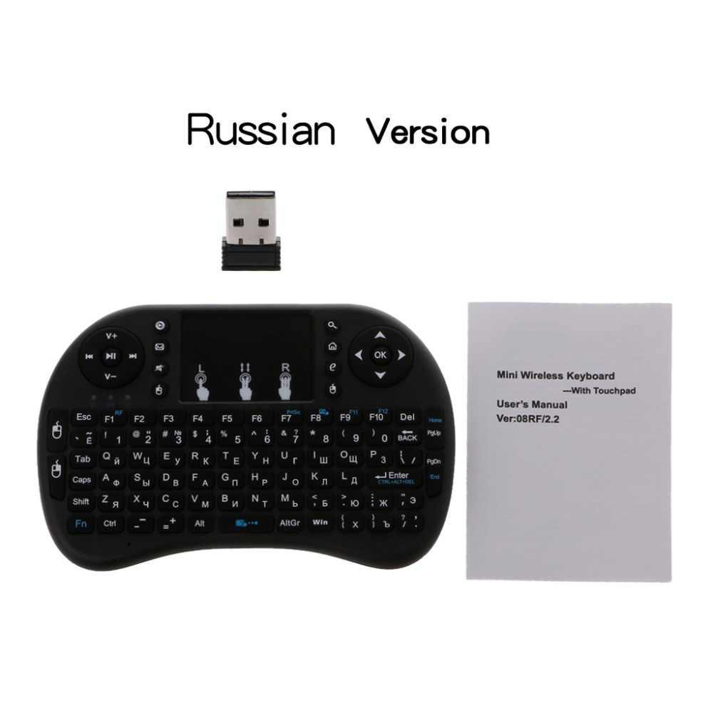 Русский французский, арабский итальянский язык Испанская версия i8 2,4 ГГц Беспроводной клавиатура Air Мышь тачпад для Android ТВ коробка ПК накладка PS3 C26