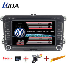 LJDA Two Din 7 Inch Car DVD Player For Skoda Octavia Fabia Rapid Yeti Superb VW Seat With Wifi Radio FM GPS Navigation 1080P Map(China)