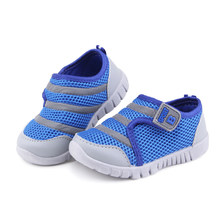 Kids Shoes For Boys Girls Children's Casual Sneakers Air Mesh Breathable Soft Running Sports Shoes Pink Blue 13-15.5CM(China)