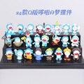 Nueva caliente 24 unids/set 3 cm Doraemon mini coleccionistas figura de acción juguetes de navidad regalo de la muñeca