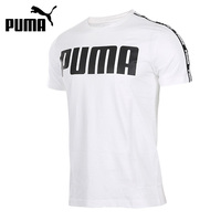 Original New Arrival 2017 PUMA Men S T Shirts Short Sleeve Sportswear