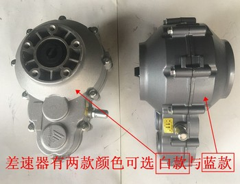 Motor BM1418HQF differential BM1418W-12B gearbox / electric car accessories motor package